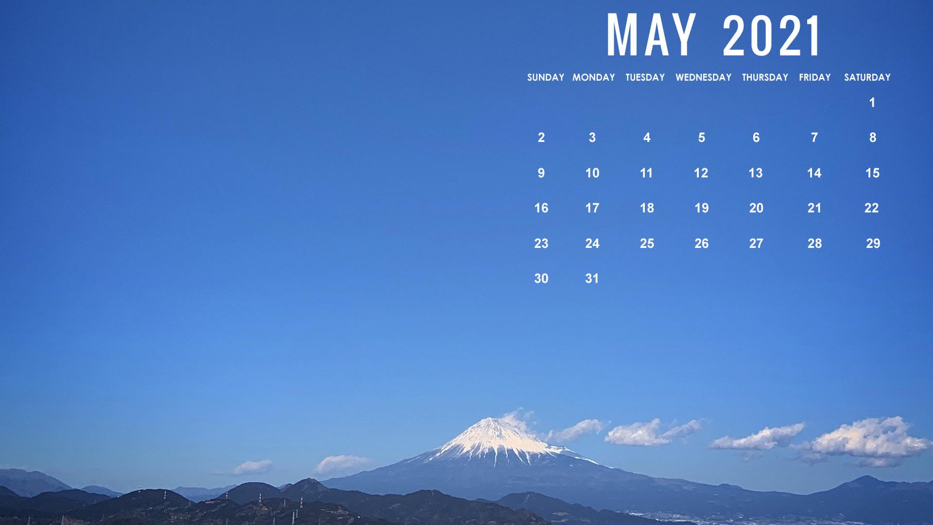 May 2021 Desktop Screensaver Calendar